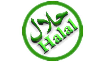 گزارش اندازه بازار صنعت حلال در ایران