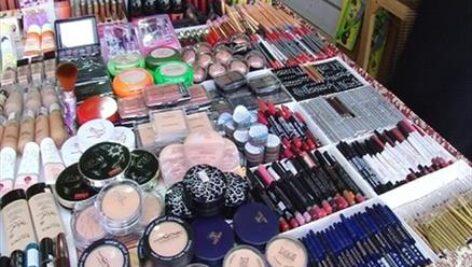 گزارش طرح کسب و کار تاسیس فروشگاه های زنجیره ای محصولات شوینده و آرایشی
